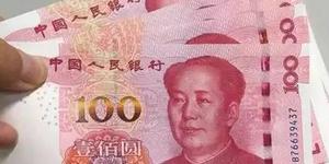 人民币贬值破7将是大概率事件?