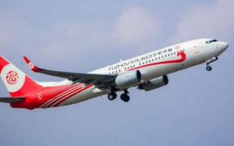 暑运期间福州航空新开14条航线 完善航线网络布局