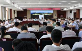 """潜江市围绕实现""""双过半""""召开上半年经济形势分析会"""
