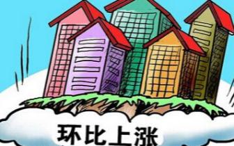 南昌最新一周新房成交量环比上涨9% 二手房下跌10%