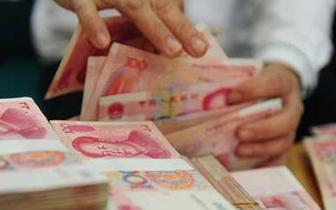 最新!东莞存款余额超1.3万亿元 稳居全省第4位