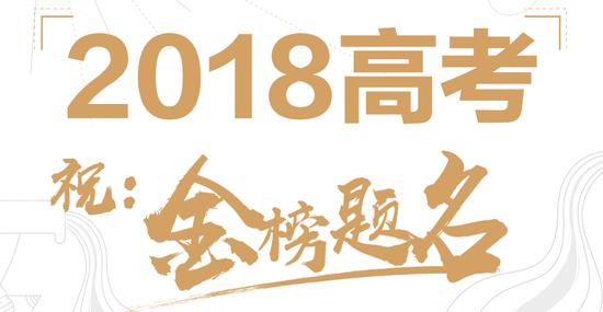 广东高考录取分数线公布:一本理分 文分