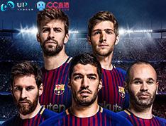 《实况足球2018》免费领~