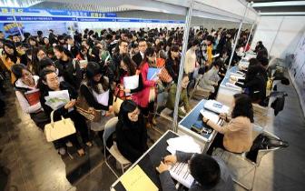 高校毕业生|沈阳将建40个高校毕业生就业见