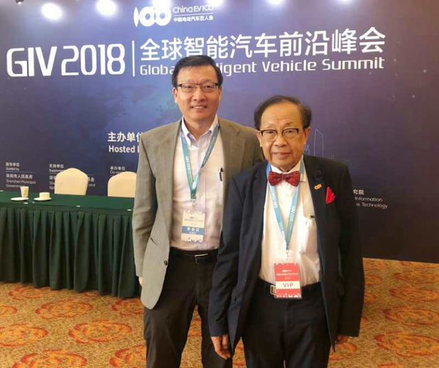 放眼前瞻智能出行 华人运通分享创新汽车变革理念