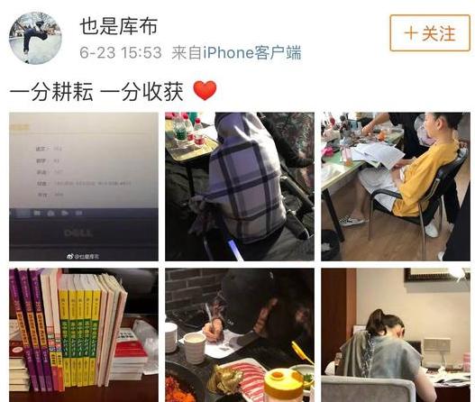 betway必威唯一官方网站 17