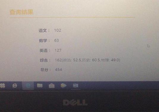 宋祖儿高考总分454英语127分