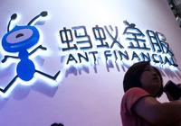 蚂蚁金服转向:不想冲击银行,而是与之合作