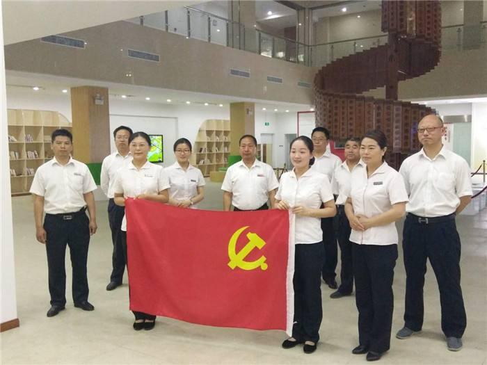 """建行大沥支行党支部荣获沥南社区""""区域化党建先进单位"""