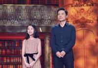 马东敏谈丈夫李彦宏:他会证明对这个家庭的忠诚