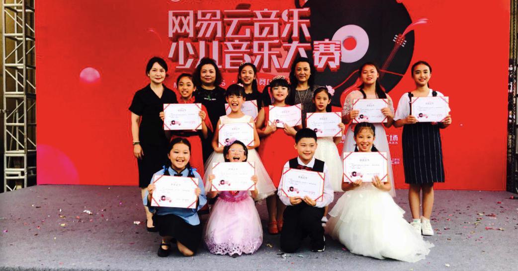 网易云音乐少儿音乐大赛桂林赛区城市决赛