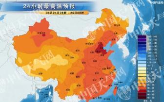 6月24日晋城天气预报 最高气温30摄氏度