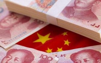 业内人士:美欧日货币政策分化 中国加息压力减轻