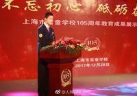 视力全盲考生高考斩获623分 居上海市前10名