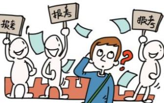 南开北航华科大招生组解读在闽招生新政