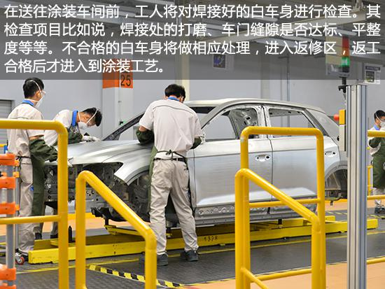 1分钟1台车 4车型混线生产 探T-ROC探歌诞生地