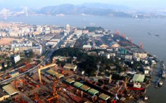 发改委:福建省二季度集中开工259个重大项目