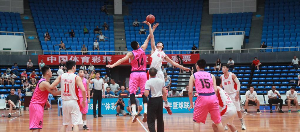 U19男篮联赛第二阶段:广东54-64安徽