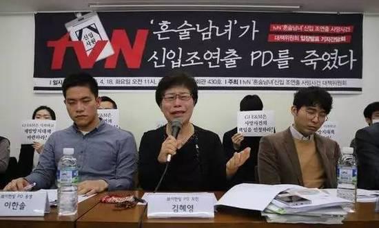 婆婆狂压榨媳妇,新人被前辈逼到自杀…韩国社会问题竟逼死国家队