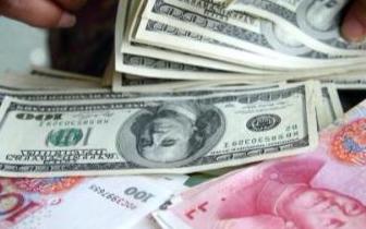号外|连平:降准提振市场信心 货币政策向松调整
