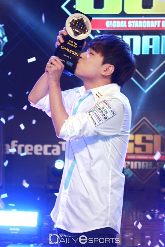 最强人族Maru蝉联GSL冠军:我想成为星际争霸2本座