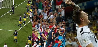 克罗斯完美弧线逆天改命 德国疯狂庆祝