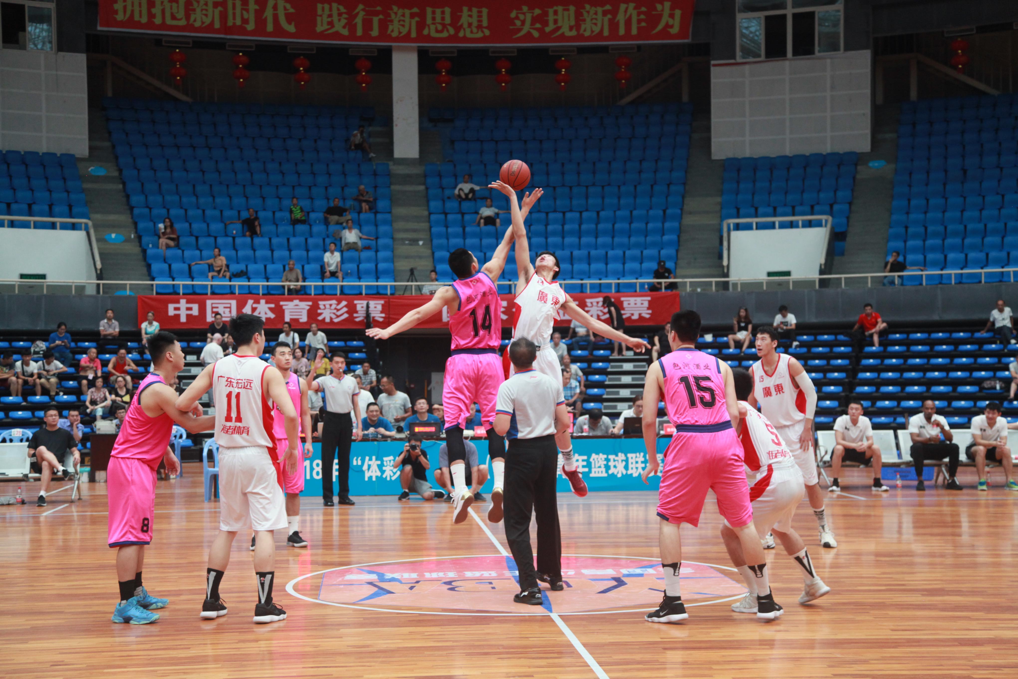 U19男篮赛第2阶段-广厦夺预赛头名 川皖粤列其后