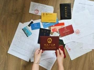 河南取消186项省级证明