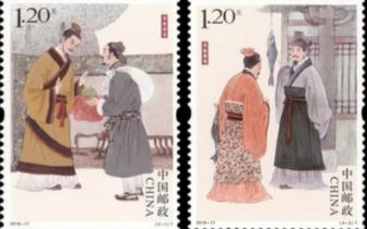 中国邮政发行《清正廉洁(一)》特种邮票