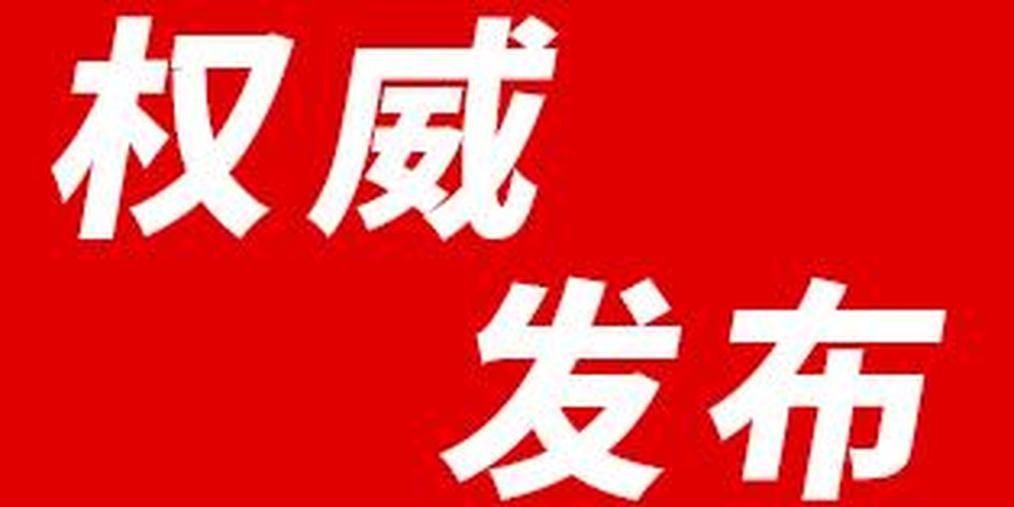 5人刑拘7人停职 江西向这个问题亮剑了!