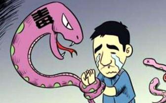福州4男子开派对诱人吸食毒品 涉嫌贩毒被刑拘