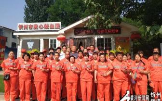 """忻州70余名环卫工人代表积极献血迎""""七一"""""""
