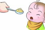 国家标准发布:幼儿辅食规定镉临时限量值