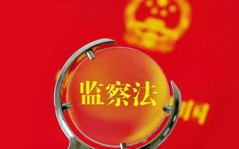 监察法 宁陵县纪委监察委:形式多样学习宣传贯彻监察法
