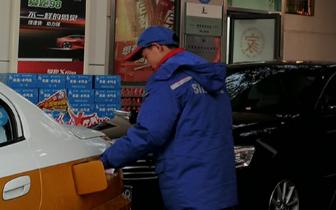 国内成品油调价窗口今开启 下调或搁浅仅在一线间