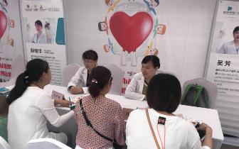 世界第十五个献血日:为他人着想 捐献热血 分享生命  安琪儿专家现场义诊 伸出手臂点
