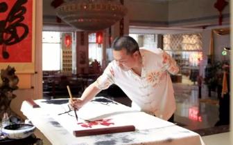 著名书画家许石川金都山庄创作   大写意水墨荷花