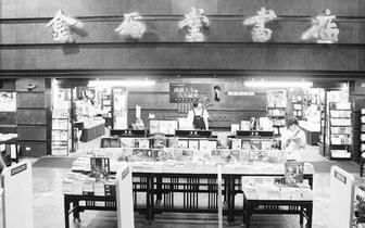 台北文化地标再少一间 读者依依惜别金石堂