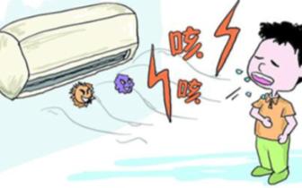 炎炎夏季 请注意正确使用空调 预防空调病