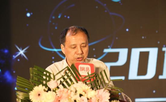 网易研究局2018金融科技论坛在南昌顺利举行