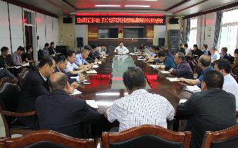 五台山党工委中心组传达学习召开扩大会议