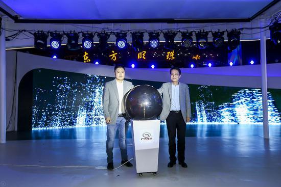 广汽传祺GS4携手小米 打造出行生活艺术馆
