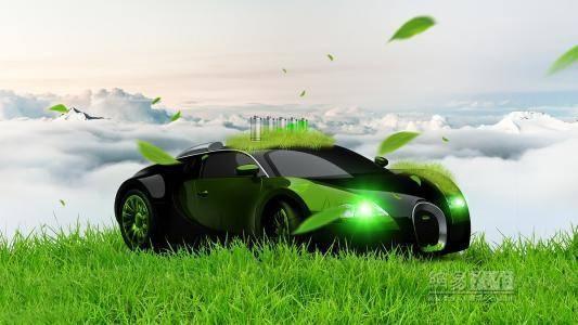 共话新能源未来 2018新能源汽车发展峰会即将开幕