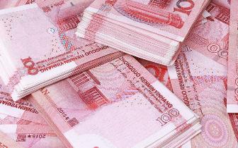 离岸人民币跌逾150点 连跌八日为2016年以来最长
