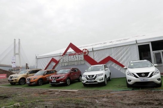 东风日产五大SUV全境挑战赛完美收官