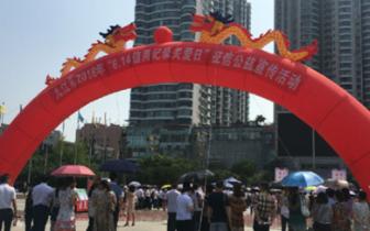 """中信银行九江分行积极组织开展""""6.14信用记录关爱日""""暨"""