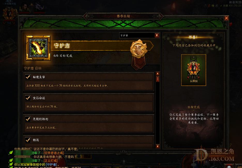 暗黑3游戏方式PK:开赛三天乐 or 爆肝一赛季