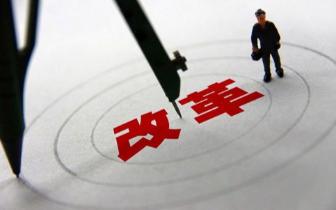 李炳军:勇于担当 坚决完成机构改革任务