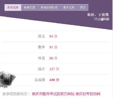 betway必威唯一官方网站 14