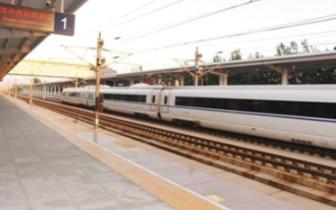 郑州 郑州西站将新增温州南、重庆西、广州南方向列车